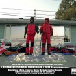 Performance LOSER / Donald Abad & Thierry Marceau